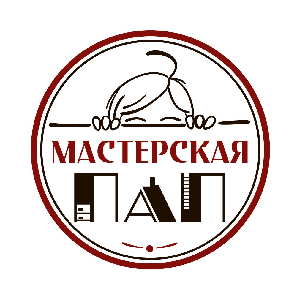 Разработка логотипа  фото f_7005aabfa9d2ef83.jpg