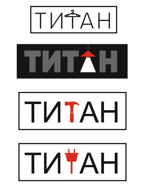 Разработка логотипа (срочно) фото f_6185d4a816cdbe88.jpg