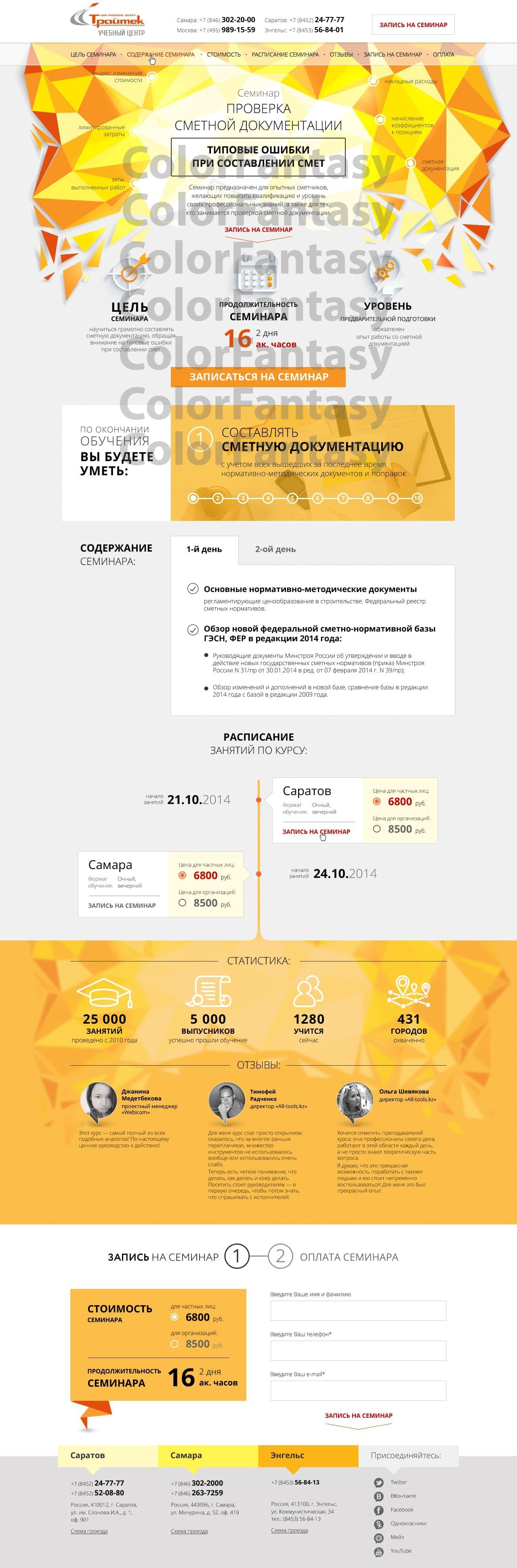 Дизайн-концепция сайта в римском стиле фото f_0375b45adfe4c87c.jpg