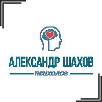 "Разработка логотипа для психолога ""Александр Шахов"""