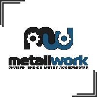 """Разработка логотипа для биржи металообработки """"Metall Work"""""""