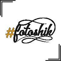 """Разработка логотипа для фотостудии """"Fotoshik"""""""