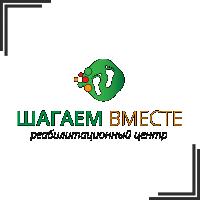 """Разработка логотиба для реабилитационного центра """"Шагаем Вместе"""""""