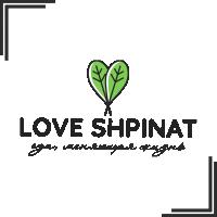 Love shpinat - разработка логотипа для Диетолога