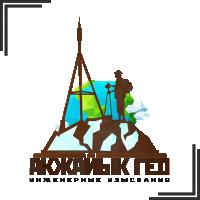 """Разработка логотипа для инженерного бюро """"Акжайык Гео"""""""