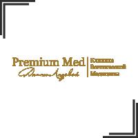 """Разработка логотипа для клиники эстетической медецины """"Premium Med"""""""