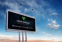 """Разработка рекламного щита для сервиса здорового питания """"Love Shpinat"""""""