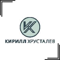 Разработка логотипа и визиток для ведущего Кирил Хрусталев