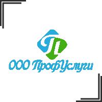 """Разработка логотипа для клининговой компании """"ПрофУслуги"""""""