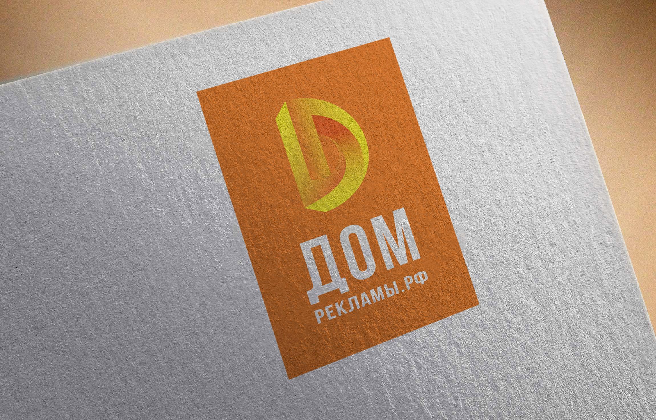 Дизайн логотипа рекламно-производственной компании фото f_3505edcf3bfaea03.jpg