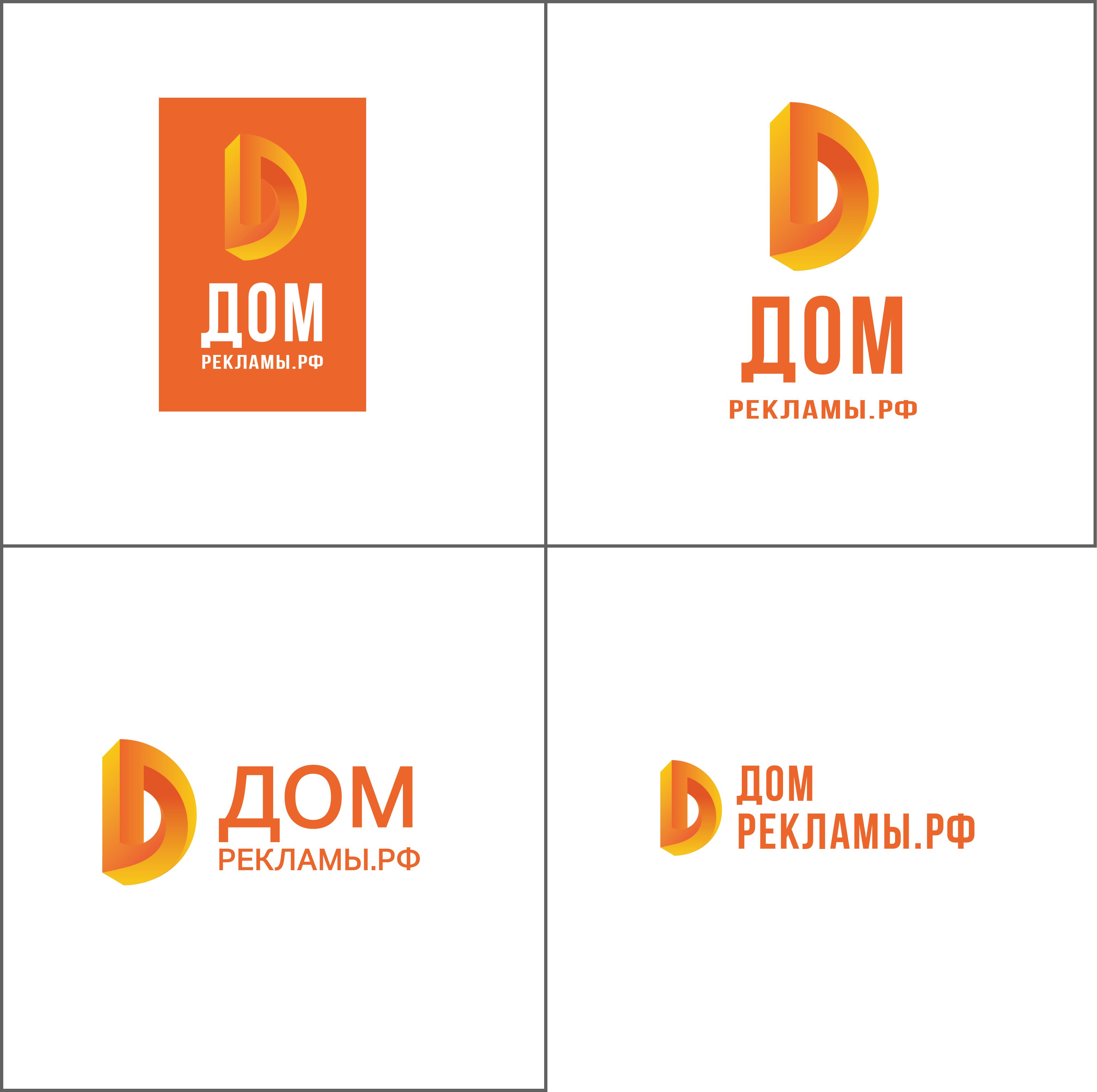 Дизайн логотипа рекламно-производственной компании фото f_4415edcf3cb26b81.jpg