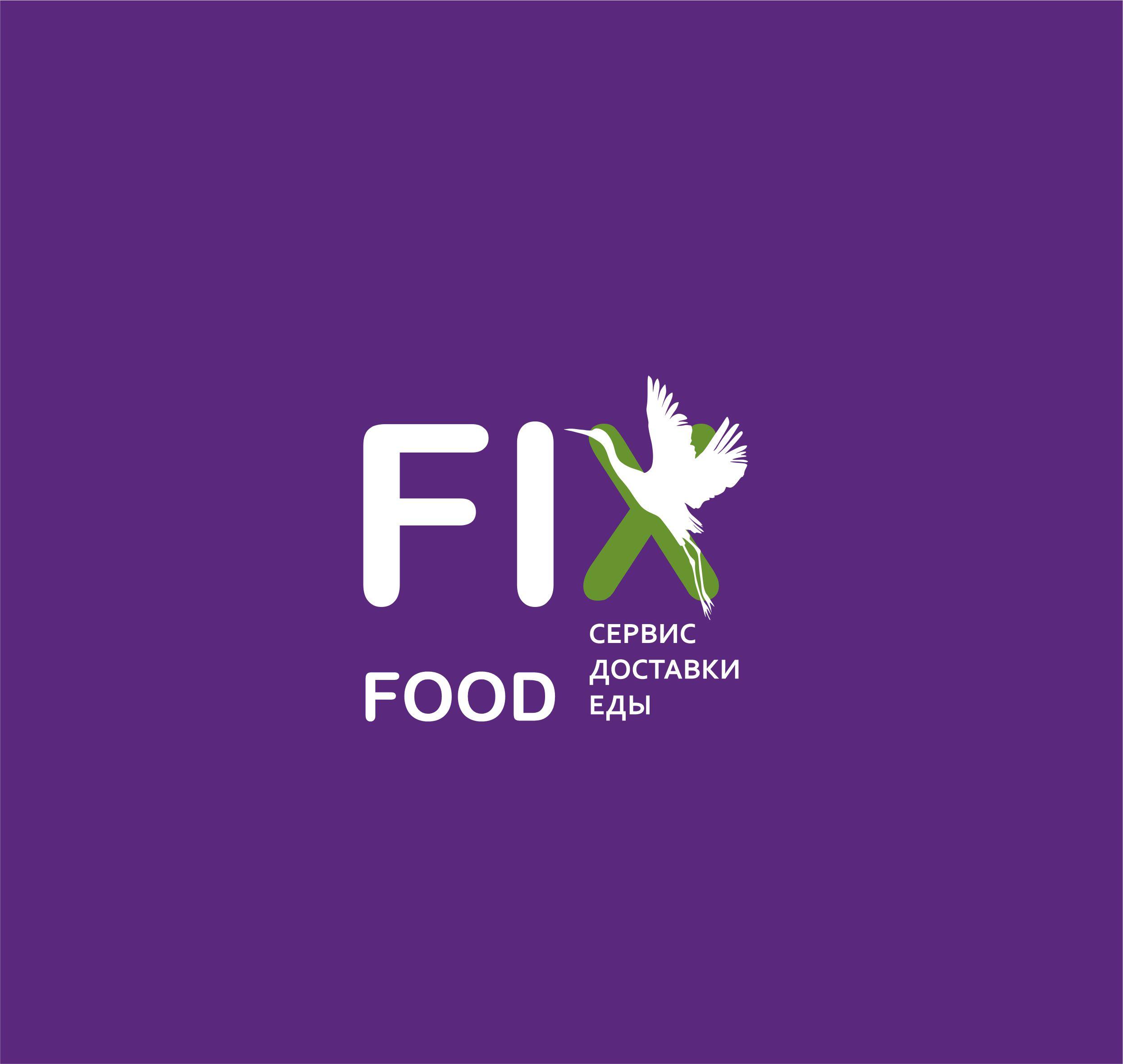 Логотип для доставки еды фото f_3105ec405b21626b.jpg