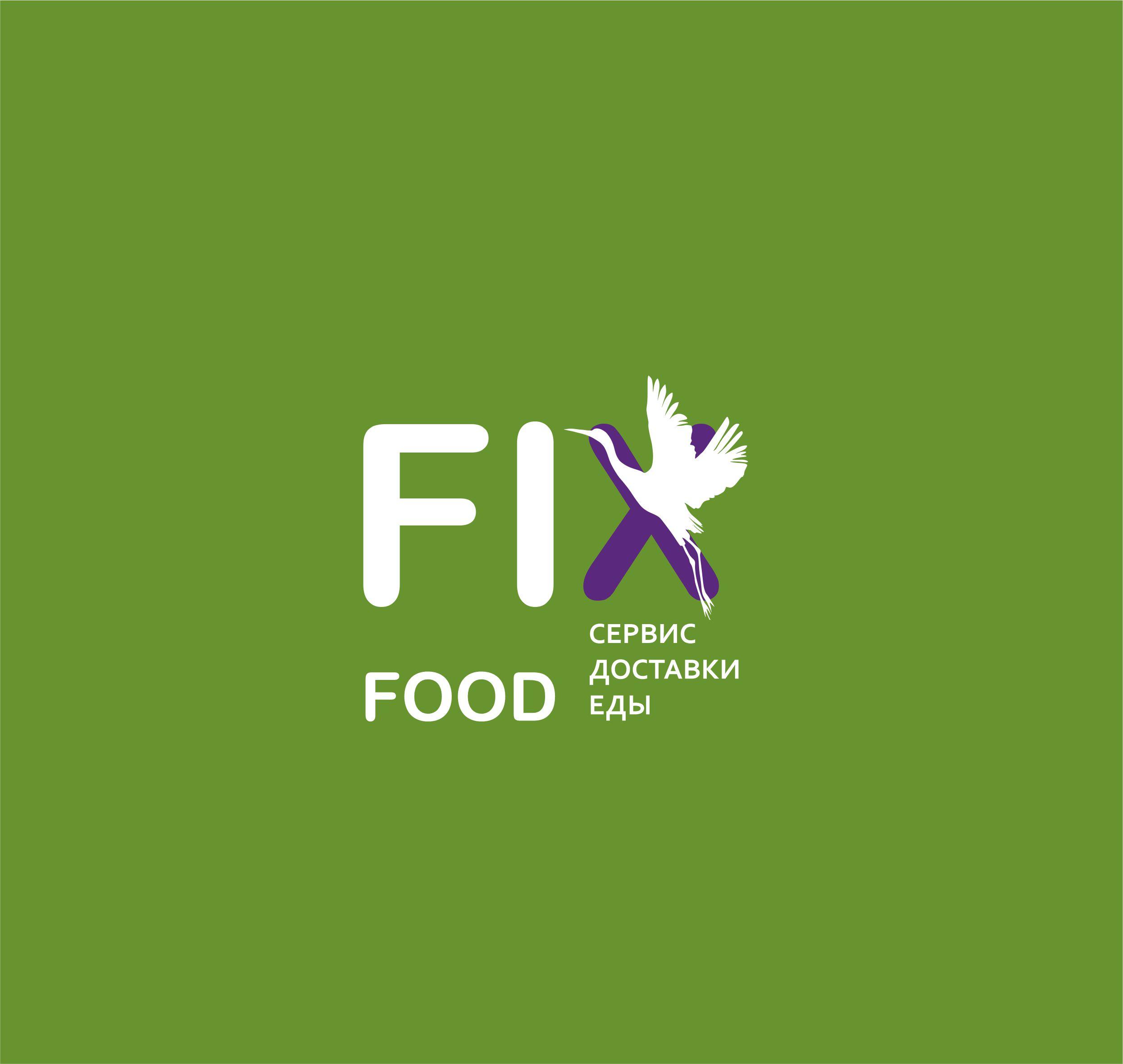 Логотип для доставки еды фото f_8365ec405e78d36b.jpg