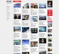 СМИ, информационно-новостной портал