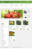Сайт по продаже саженцов