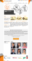 Сайт Коученговой фирмы