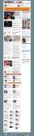 СМИ, информационно-новостной портал Профиле.