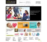 Товары для новорожденных и мам