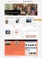 Блог общественного организации