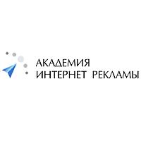 Академия Интернет Рекламы