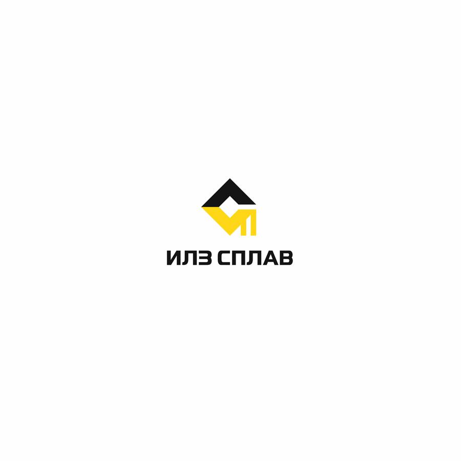 Разработать логотип для литейного завода фото f_5385afac4a436977.jpg
