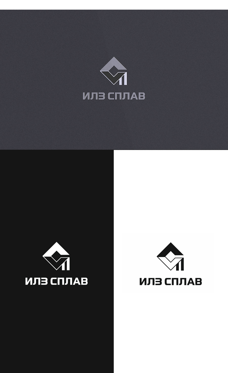 Разработать логотип для литейного завода фото f_6165afaefa385919.jpg
