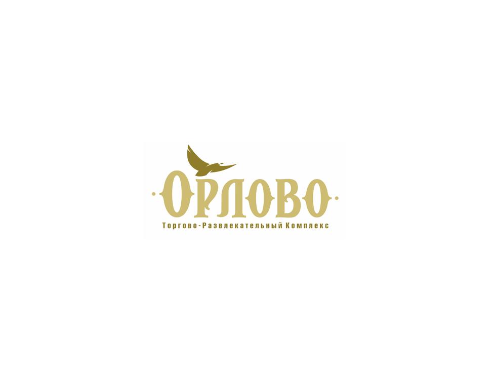 Разработка логотипа для Торгово-развлекательного комплекса фото f_73059652c2806153.jpg