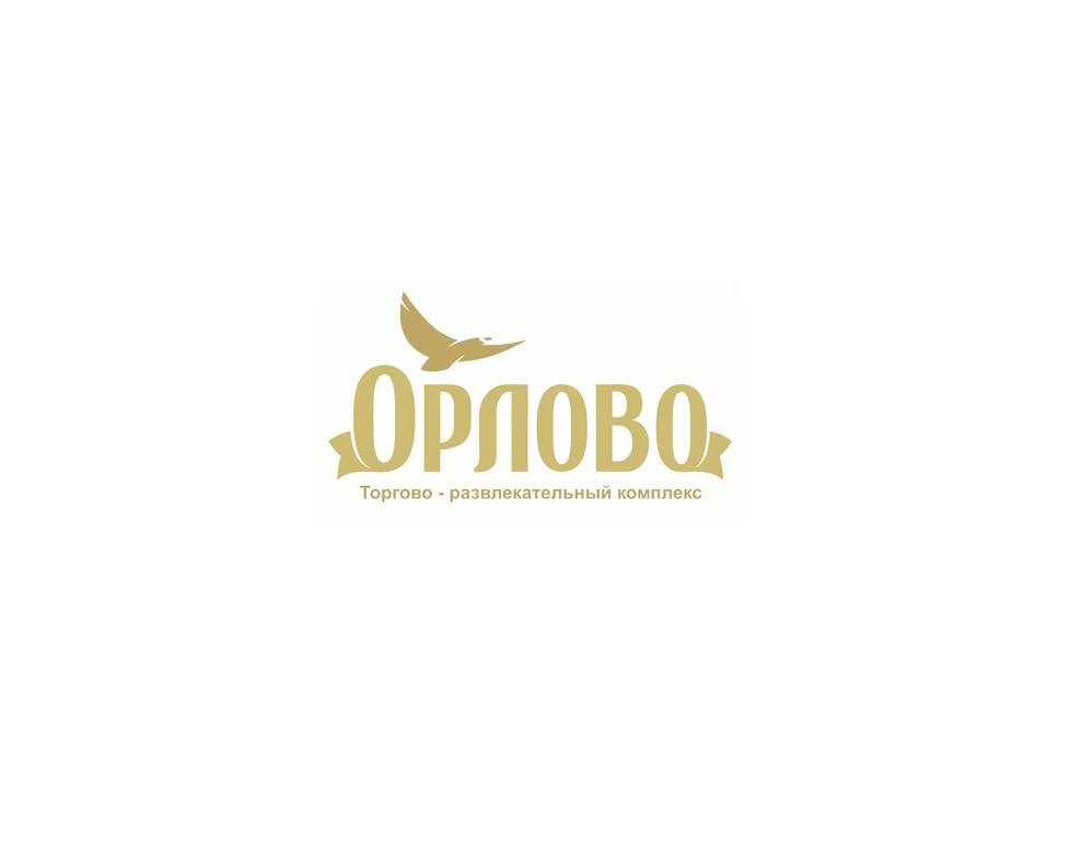 Разработка логотипа для Торгово-развлекательного комплекса фото f_730596648d430645.jpg
