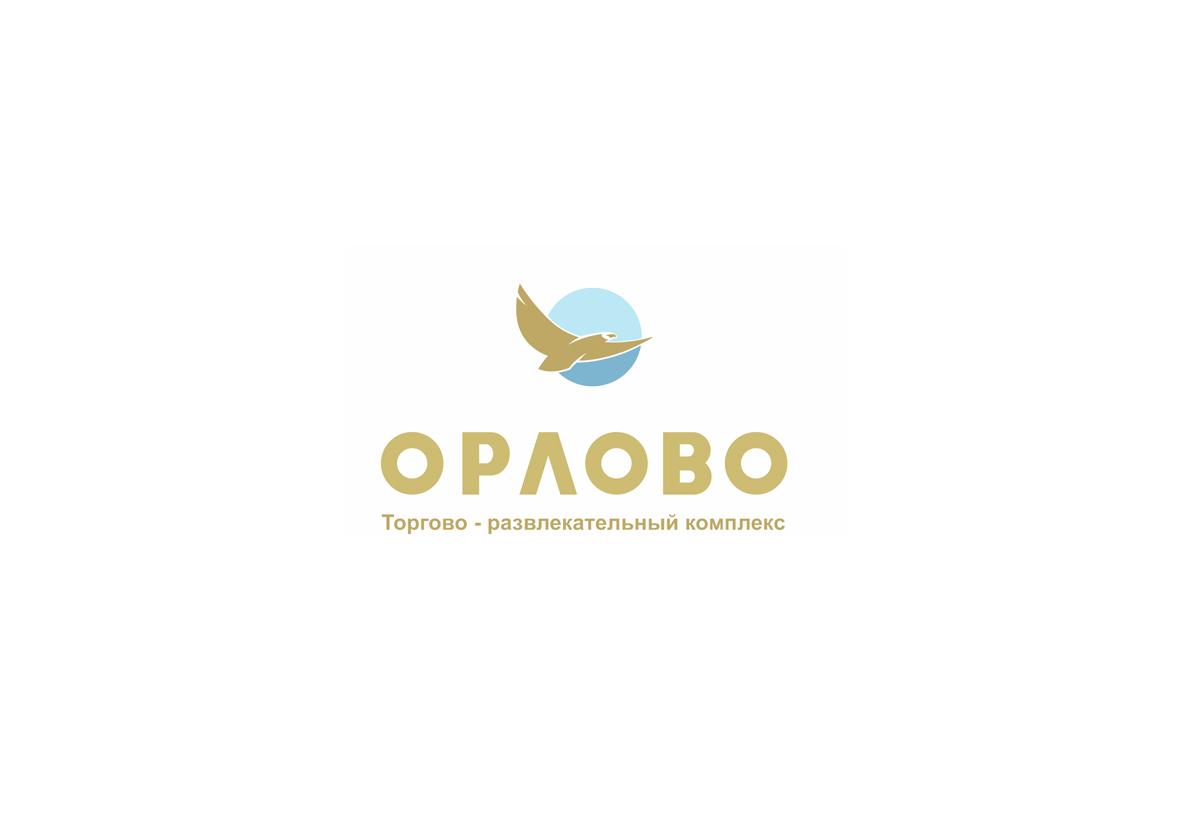 Разработка логотипа для Торгово-развлекательного комплекса фото f_833596e6716b2a0b.jpg