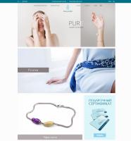 Интернет-магазин аксессуаров для девушек Matryoshka Design [Magento]