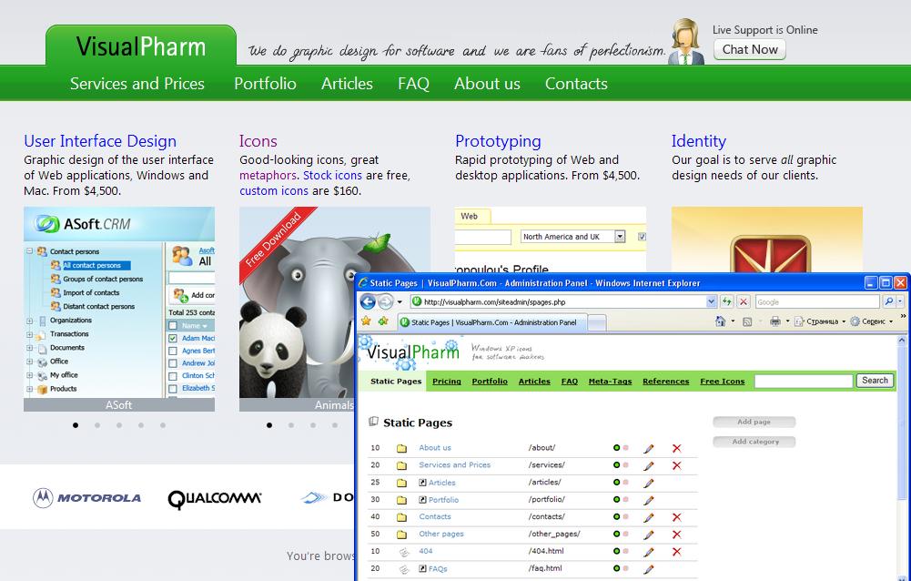 Профессиональные разработчики иконок VisualPharm, версии 1.0, 2.0, 3.0 и 4.0 [Yii]