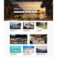Look In Asia - Система бронирования апартаментов и вилл + CRM