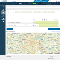 CRM + BPM for Reklamof – Aggregator of outdoor advertising sales