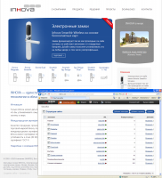Inhova - Электронные замки [OpenCart]
