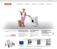 VESTEL - Официальный сайт [Drupal 6]