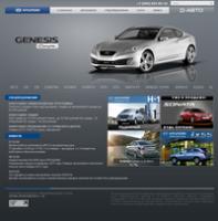 Официальный дилер Hyundai [Perfica.CMS]