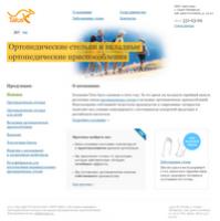 Talus - Российское производство [OpenCart]