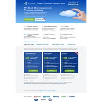 ITs Cloud - 1C в облаке и SaaS-решения [Symfony]
