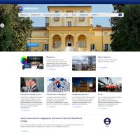 Swisscom - Официальное представительство в России [Symfony]