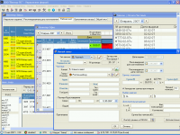 Perfica.BPM for Windows - Мanagement system for business of windows production