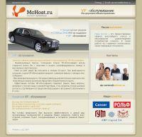 vip-service.mchost.ru