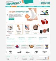 correctica.ru