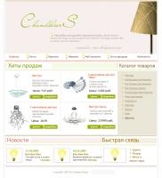 chandeliers.ru