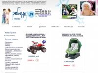 rebenky.ru - �������� �������