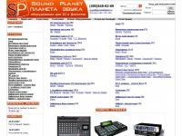 SoundPlanet - �������� �������