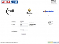 ������ ������ �������� K`Cell - Beeline