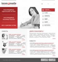 Terem Media - ������������ �������