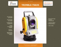 trimble-ts635.ru