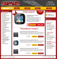 opt76.ru