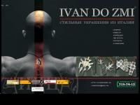 Ivandozmi.ru - ���� - ������� ��� ����.